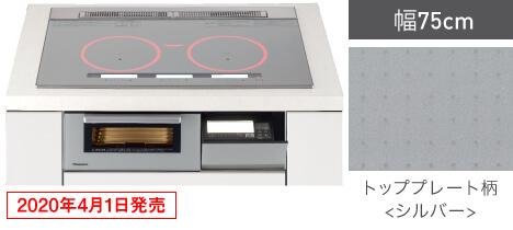 Panasonic KZ-YG57S