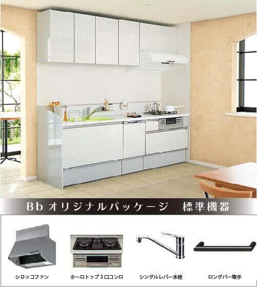システムキッチン Bb