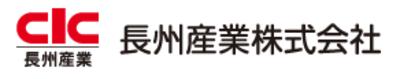 長州産業 ロゴ