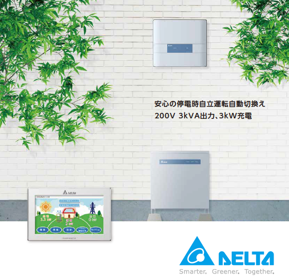 QCELLS 蓄電池